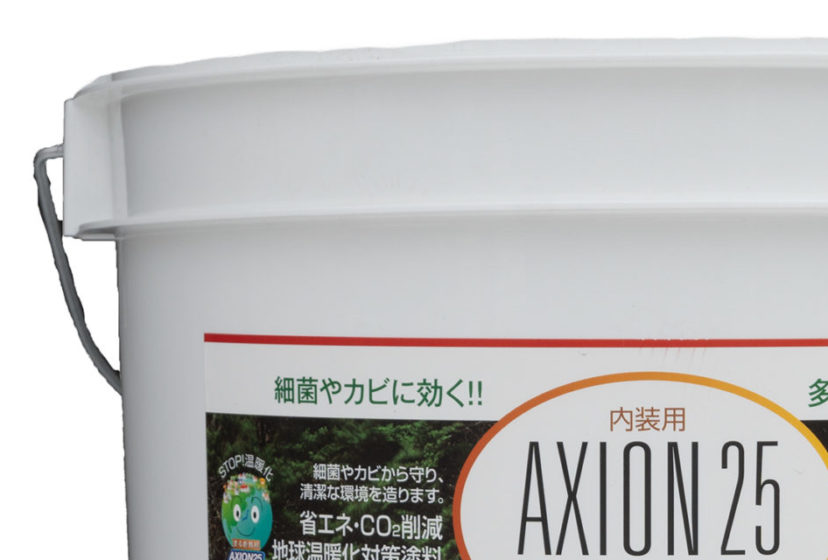 axion-banner